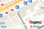 Схема проезда до компании Линия пива в Харькове