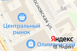 Схема проезда до компании Инесса в Курске