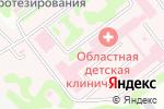 Схема проезда до компании Харківська обласна дитяча клінічна лікарня №1 в Харькове