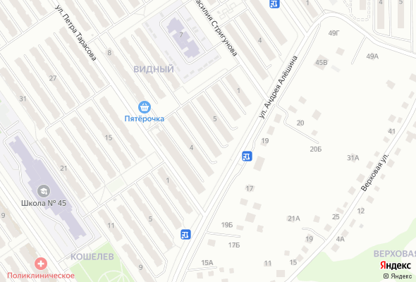 купить квартиру в ЖК Видный