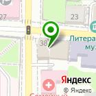 Местоположение компании СтройПроектСервис