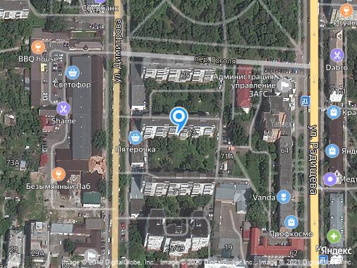 Аренда 2-комнатной квартиры, 48 м², Курск, улица Димитрова, 73