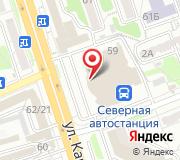 Магазин белорусской косметики