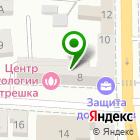 Местоположение компании Архитектурно-строительная корпорация Антей