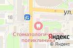 Схема проезда до компании Курская областная стоматологическая поликлиника в Курске