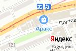 Схема проезда до компании Зоя в Харькове