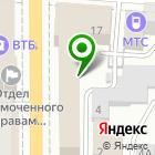 Местоположение компании Курскагропромтехпроект