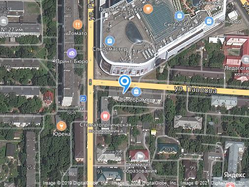 Аренда офиса, Курск, улица Павлова, 6