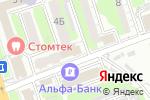 Схема проезда до компании Сбербанк, ПАО в Курске