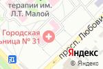 Схема проезда до компании Харківська міська клінічна лікарня №31 в Харькове