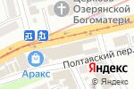 Схема проезда до компании Digma в Харькове