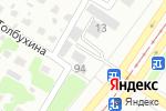 Схема проезда до компании Твоя шина DTW в Харькове