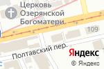 Схема проезда до компании Winter sport в Харькове