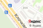Схема проезда до компании Компания Новый Офис в Харькове