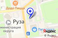 Схема проезда до компании АПТЕЧНЫЙ ПУНКТ в Рузе