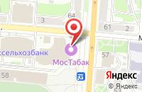 Схема проезда до компании Росстандарт в Курске