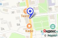 Схема проезда до компании КАФЕ ЭЛЬДОРАДО в Рузе