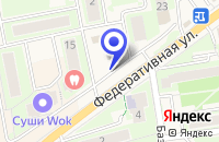 Схема проезда до компании АВТОСТАНЦИЯ РУЗА в Рузе