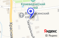 Схема проезда до компании РУЗСКОЕ РАЙПО в Рузе