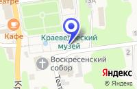 Схема проезда до компании РУЗСКАЯ ТОГРАФИЯ в Рузе