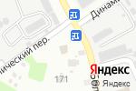Схема проезда до компании Родное в Харькове