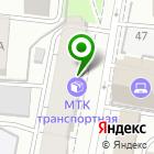 Местоположение компании Курьер Сервис Экспресс Курск