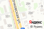 Схема проезда до компании Гранд АМ в Харькове