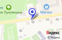Схема проезда до компании АЗС ЭЙГЕР в Рузе