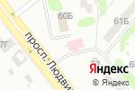 Схема проезда до компании ЗооДоктор в Харькове