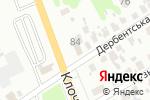 Схема проезда до компании Non stop в Харькове