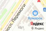 Схема проезда до компании XXI Карат в Харькове