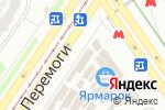 Схема проезда до компании Том и Джерри в Харькове