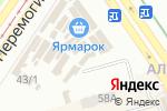 Схема проезда до компании Мастерская по изготовлению ключей в Харькове