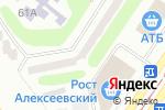 Схема проезда до компании Оттенки красоты в Харькове