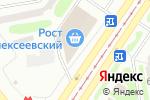 Схема проезда до компании Perino в Харькове