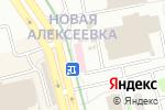 Схема проезда до компании Колосся в Харькове