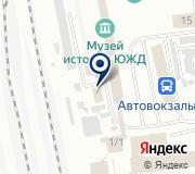 EMS Ukraine, компания