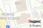 Схема проезда до компании Свіже м`ясо в Харькове
