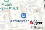 Схема проезда до компании Чарочка в Харькове