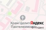 Схема проезда до компании Храм Пантелеймона Целителя в Искре
