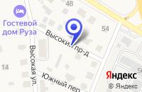 Схема проезда до компании РЕМДОРСТРОЙ-РУЗА в Рузе