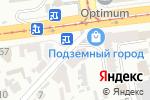 Схема проезда до компании Романтика в Харькове