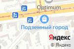 Схема проезда до компании Шашлычный очаг в Харькове