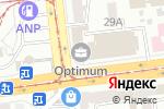 Схема проезда до компании TWENTY 29 NINE в Харькове