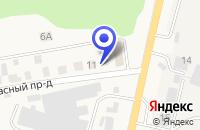 Схема проезда до компании ГП СТРОИТЕЛЬНАЯ ФИРМА РУЗСКИЙ АВТОДОР в Рузе