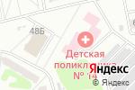 Схема проезда до компании Муніципальна аптека, КП в Харькове