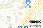 Схема проезда до компании Сервисный центр в Харькове