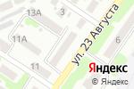 Схема проезда до компании JoinUp в Харькове