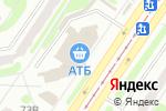 Схема проезда до компании ZooMir в Харькове