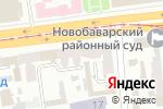 Схема проезда до компании Нотариус Голуб И.В. в Харькове